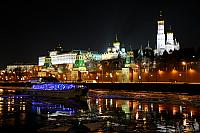 Moscow Kremlin Reflections from Sofiyskaya Embankment