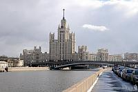 Stalin Skysraper in Kotelniki and Bolshoy Ustyinsky Bridge