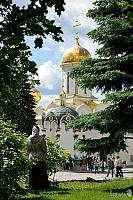 With Respect to the Holy Place - in Lavra of Sergiev Posad