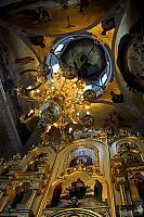 When Lights Are On - Interior of Seraphim Sarovsky Church in Sofrino