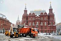 Snow Removal Machines at Manezhnaya Square in Heavy Snowfall
