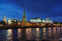 Kremlin Ensemble at Twilight