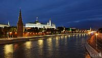 Moscow Kremlin at Twilight on the Day of Moscow City