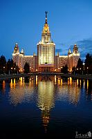 Moscow State University from Local Pond