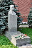 Grave of Stalin with Carnations - Left Angled View