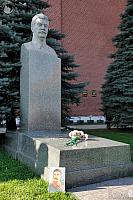 Portrait of Stalin at the Grave of Leader of USSR - Left Angled View