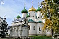 Transfiguration Cathedral and Pozharsky Memorial in Fall Season