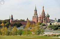 Autumn Landscape with Moscow Attractions