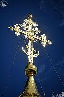 Shining Golden Orthodox Cross