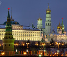 Moscow Kremlin at Twilight in Few Hours Before New Year