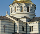 The Helmet-Style Golden Dome of Vladimir Cathedral in Chersonese