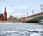 Icy Moskva River and Moscow Attractions