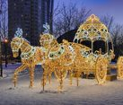 Fairytale Light Horses with a Carriage in Winter Twilight