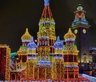 "Light Decoration ""St. Basil's Cathedral "" at Kievskaya at Night"