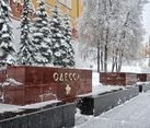 Monument to Hero-City Odessa in the Alexander Garden in Snowfall
