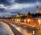 Kremlevskaya Embankment and Moscow Kremlin in Winter Twilight