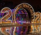 2021 New Year Sign with Light Tunnel