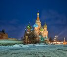Lobnoye Mesto and St. Basil's Cathedral in Winter Twilight