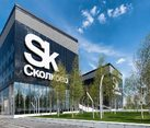 Innovation Center Skolkovo – Territory of the Future