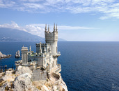 On vacation from Aug 22 till Sept 3, 2015 - Travel to Crimea by Car